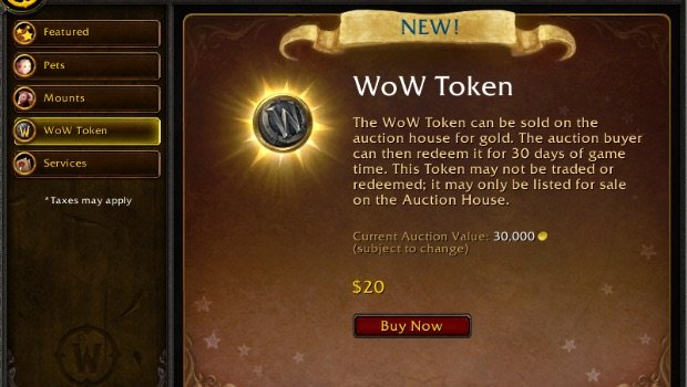 wow token in game store header