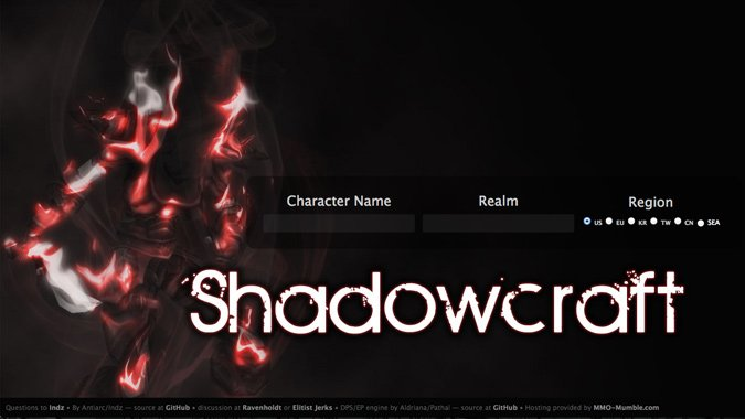 shadowcraft-home-page