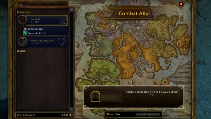 combat-ally-interface